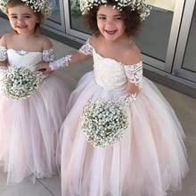 جميل طويل الأكمام ثوب زهرة بنات فساتين الأميرة لحفلات الزفاف العاج الدانتيل فتاة بالتواصل اللباس