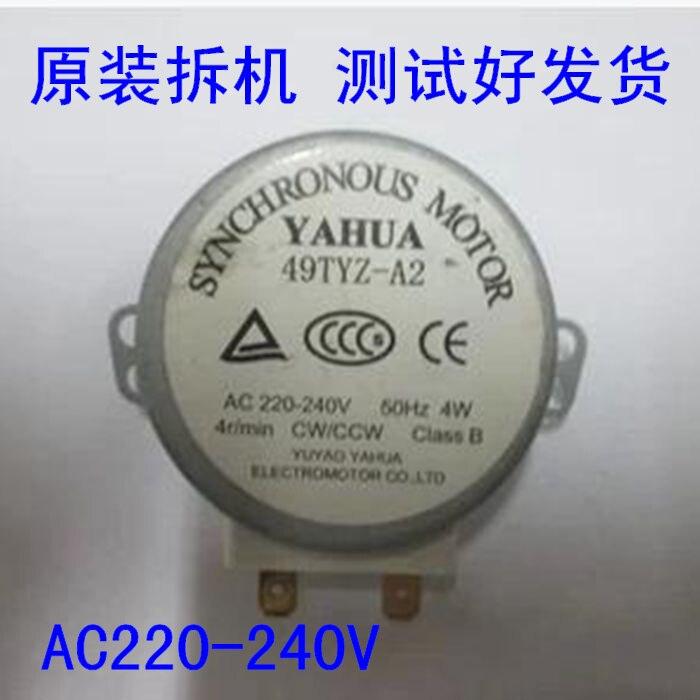 Бесплатная доставка! Б/у 49TYZ-A2 49TYZ-AZ микроволновая печь двигатель поворотного круга 220V с синхронным электродвигателем AC220-240V 50 Гц 4r/мин 4W