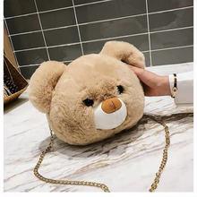 Mignon animaux sac à main en peluche ours en peluche tête sac pour femmes 2018 enfants cadeau jouet sac à bandoulière chaîne femmes Messenger sac Kawai jouet sac