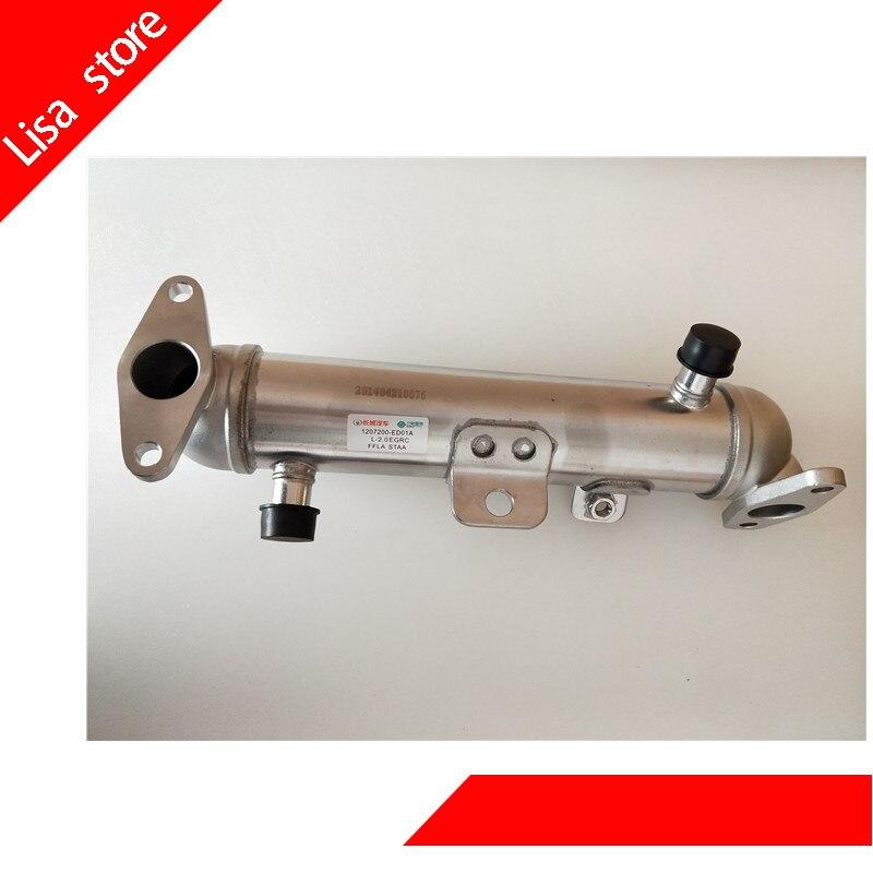 1207200-ED01A EGR sistema de montagem Do Condensador para great wall motor Delphi 4D20