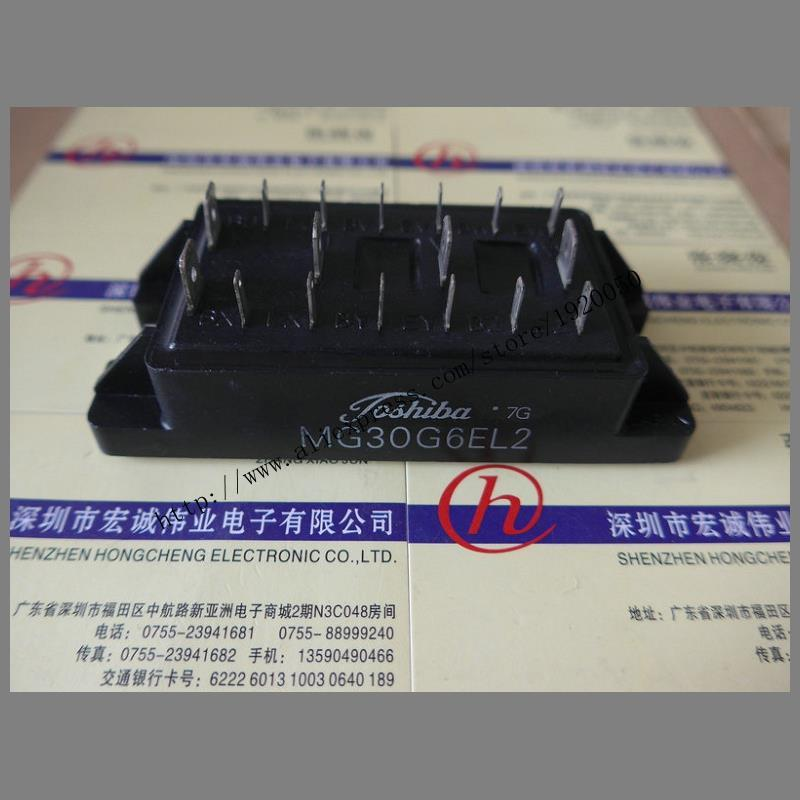 MG30G6EL2  module Special supply Welcome to order !