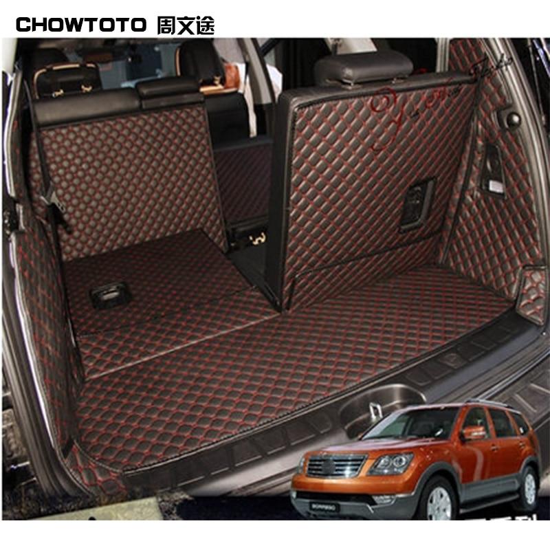 Alfombrillas de coche CHOWTOTO AA para KIA Mohave 7 asientos maletero + alfombrillas de asiento trasero resistente al agua