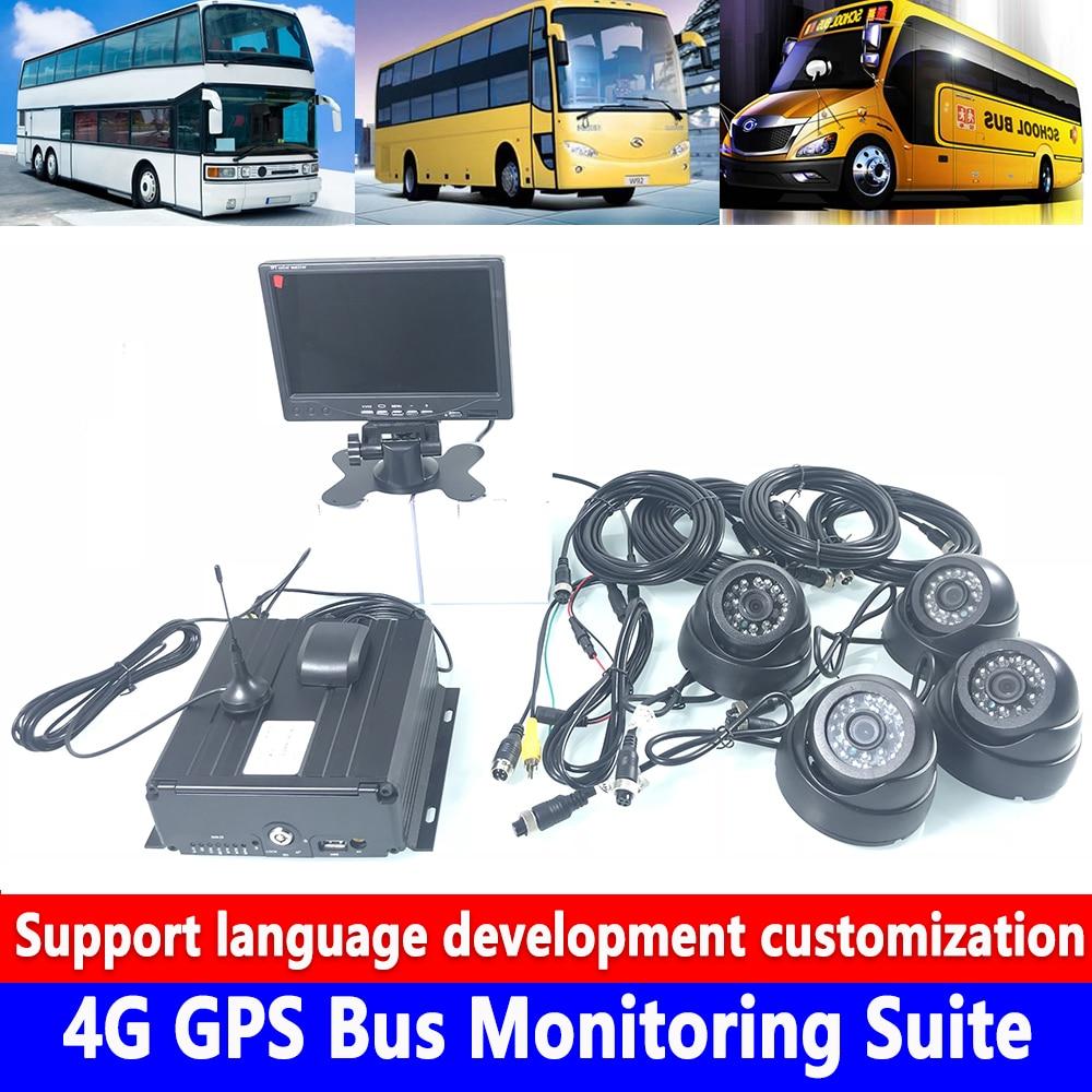 Soporte máximo 256G tarjeta SD grabación cíclica vigilancia panorámica de 4 vías 4G GPS bus kit de monitoreo trailer/muck/taxi