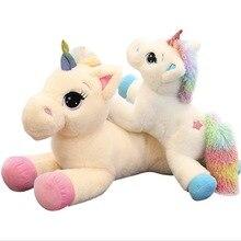 Stuffed Animal Baby Dolls cute Cartoon Rainbow Unicorn Plush toys Kids large Present Toys ins girls Children Baby Birthday Gift