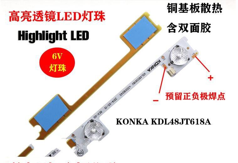 6 lights, 6V series LED, highlight lens bar, Konka LCD TV, KDL48JT618A general change lamp strip, 36V