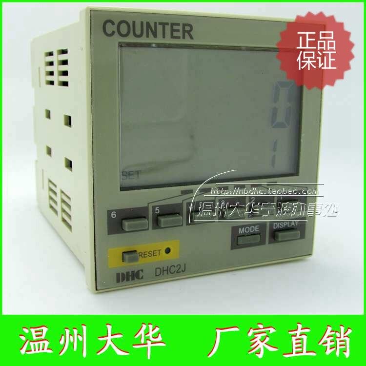 Original Wenzhou Dahua contador inteligente de DHC2J-A1PR metros con un conjunto de valores de salida