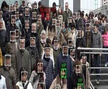 Logiciel de reconnaissance faciale, logiciel personnalisé