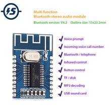 Módulo receptor de áudio do bluetooth formatos de áudio mp3 wma wav flac decodificação placa lossless bluetooth 4.2 placa do módulo de música