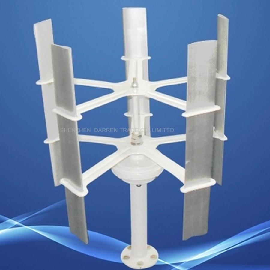 12V Small Wind Turbine High Efficient Domestic Wind Turbine Generator 5 Blades Wind Energy Rotor