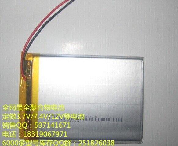 5Pcs Wholesale 4310081 4381100 4000MAH 3.7V polymer lithium battery 37V Tablet Q9