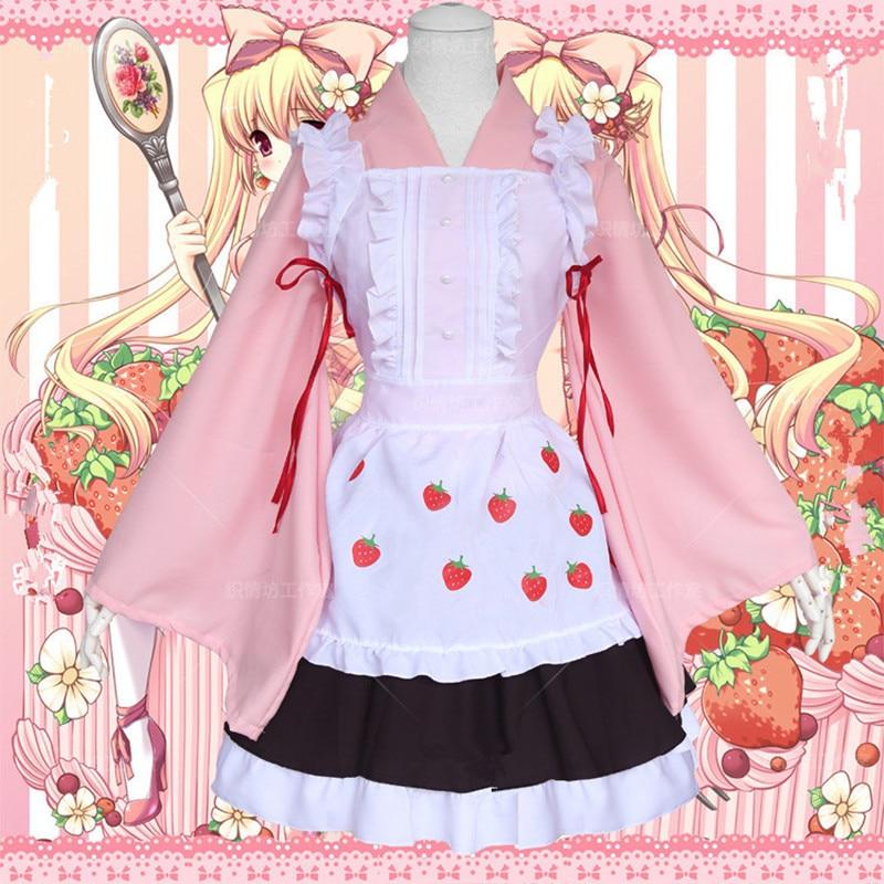 Anime tarjeta Captor Daidouji KINOMOTO SAKURA Cosplay disfraz Sakura fresa mucama traje Tomoyo cosplay Albornoz kimono japonés