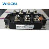 New DFA75CB160 DFA100CB160 DFA150CB160 DFA200CB160 module