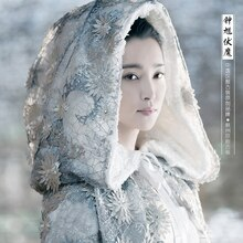 2015 새로운 영화 zhong kui fu mo-xue yao mo ling xueji 같은 디자인 자수 망토 공주 의상 hanfu with hair set