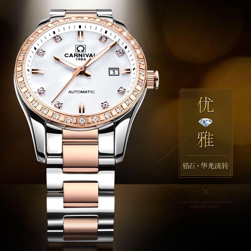 Relojes Mujer 2018 Relogio Feminino Women Watches Top Brand Luxury Stainless Steel Mechanical Wristwatches Watch Women Clock enlarge