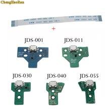 1 Juego de piezas para mando de Playstation 4, puerto para placa de carga USB, repuesto para mando de PS4, JDS 030, JDS 001, JDS 011, JDS 040, JDS 055
