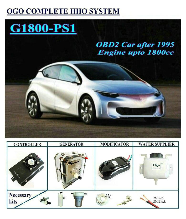 Sistema HHO completo OGO G1800-PS1 chip EFIE dinámico inteligente PWM hasta 1800CC