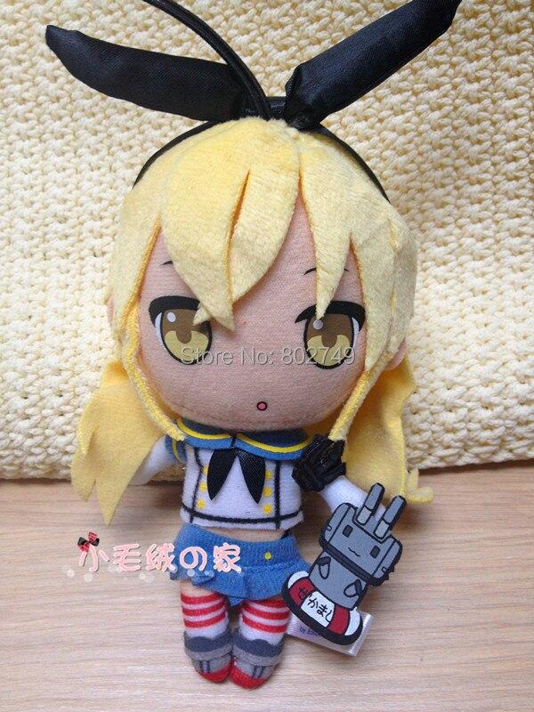 Kantai colección sentado Shimakaze Japón 18 cm juguetes de peluche