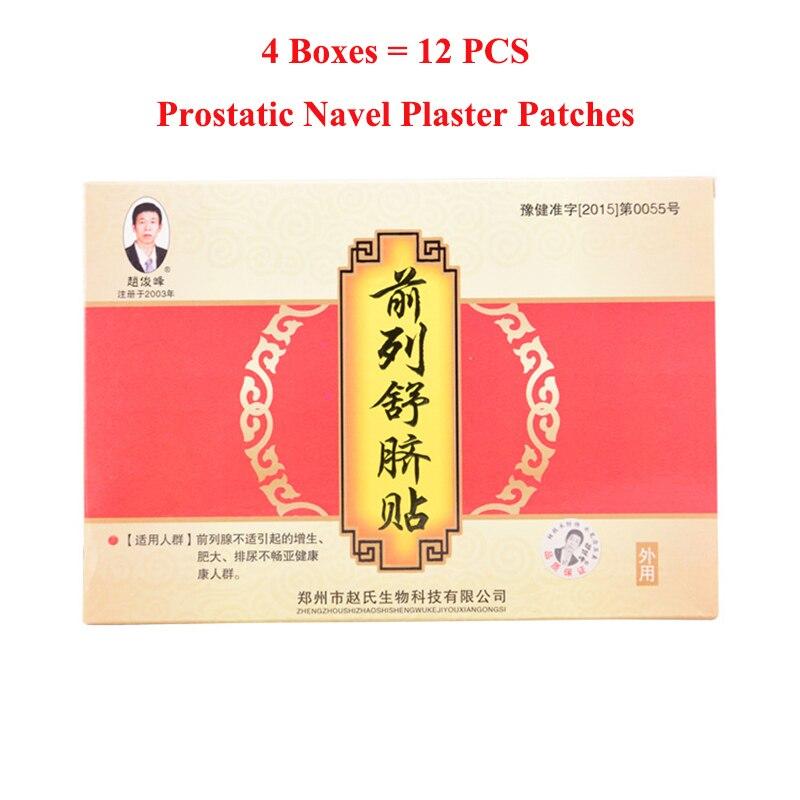 4 коробки предстательной железы пупок урологический мужской лечение