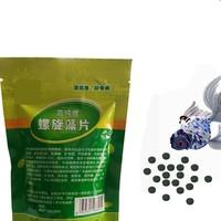 100 Grams Of Spirulina Squid Tropical Vegetarian Algae Wafer Cake Bulk Fish Food Aquarium Pet Feed