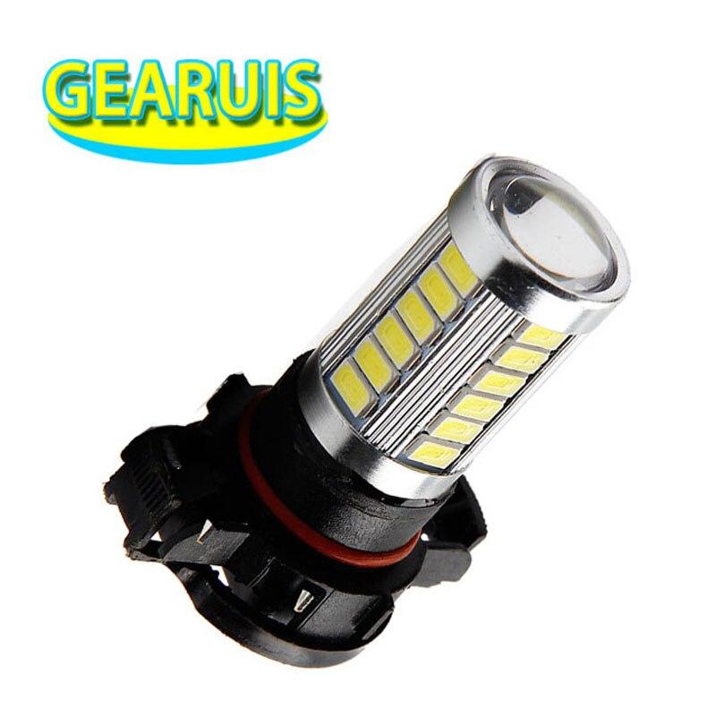10Pcs High Power H16 LED 33 SMD 5630 5730 0.4A PSX24W 5202 Car Headlight Light Bulb Lamps Auto DRL Fog Lights Super white 12V