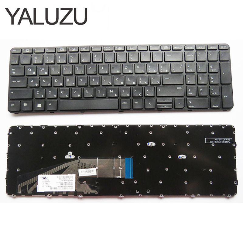 YALUZU Русская клавиатура для HP ProBook 450 G3 , 455 G3 , 470 G3 RU черная клавиатура для ноутбука