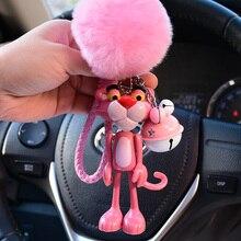 Cute Anime Cartoon Pink Leopard Bell Keychain Rabbit Fur Ball PomPom Fluffy Key Ring Women Holder Charm Bag Purse Car Key Chains