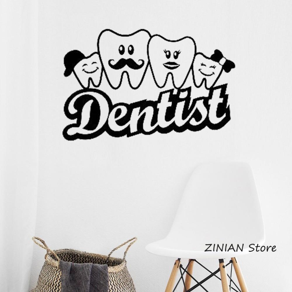 Dentista dientes familia pared pegatina Dental Oficina clínica baño decoración vinilo arte pared pegatinas extraíble papel tapiz Z052