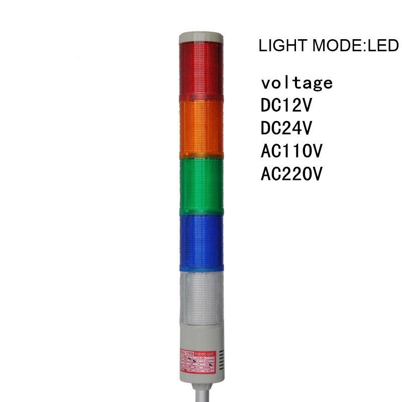 LTA-505J-5 مصباح إشارة على شكل برج 5 طبقات DC12V/24 فولت AC110V/220 فولت الجرس 90dB الأحمر/الأصفر/الأخضر/الأزرق/الأبيض صفارات إنذار لاسلكية باستخدام ضوء فلاش...