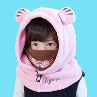 Cute Lovely Children Coral velvet Hooded Cap Kids Baby Winter Face Warmer Ski Toddler Balaclava Hats Girls Skullies Beanies hats