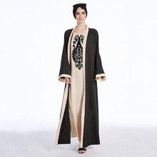 Femmes Pakistan vêtements Qatar eau musulman Kimono Hijab avant ouvert modeste Caftan Marocain Robe Dubai turc islamique vêtements 7.15