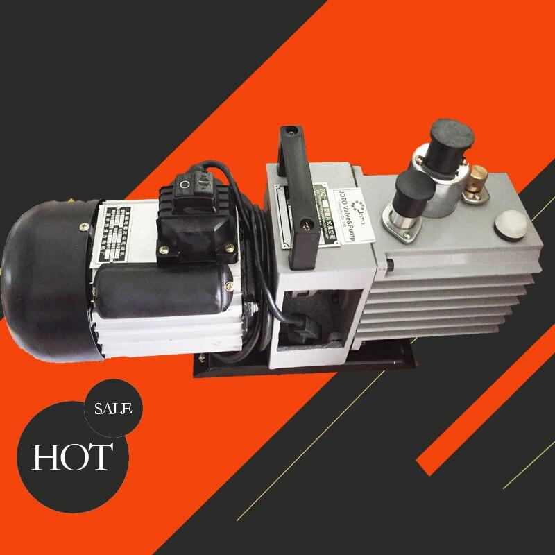 Precio bajo 220v 50HZ 0.25L/S bomba de vacío de paletas rotativas de alta velocidad de acero inoxidable 2XZ-0.25