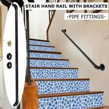 1M industriel rétro étagère noir mur plafond monté ouvert étagère pièces support fer tuyau étagère escalier salle de bain main courante