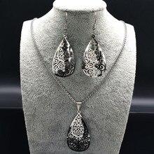 2020 acier inoxydable ensemble bijoux femmes argent couleur collier boucles doreilles ensembles africain ensemble de bijoux parure bijoux africaine S176112