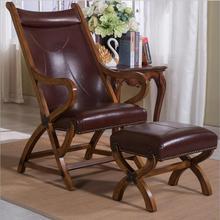 Marco Europeo de madera sólida de cuero genuino lounge base de silla combinación dormitorio relax silla set p10277