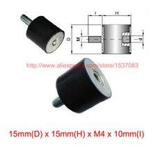 Amortiguador de goma antivibración tipo VD de 4 piezas 15mm (D) x 15mm (H) x M4 x 10mm ()