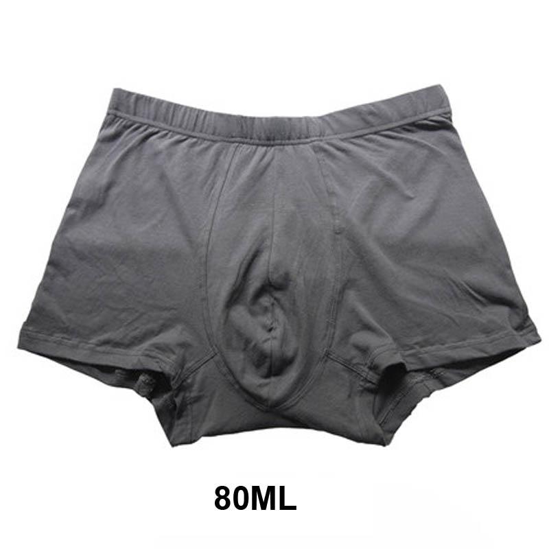 Новые стильные хлопковые подгузники для взрослых, мужские моющиеся тканевые подгузники, подгузники с мочой, водонепроницаемые подгузники ...