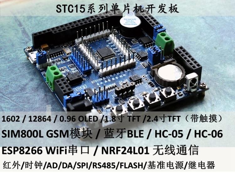 IAP15W4K58S4 Placa de desarrollo/placa de competencia/ENC28J60/NRF24L01/ESP8266 Placa de desarrollo