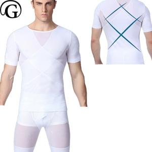 PRAYGER 100pcs Wholesale Men Slimming Chest Waist Shaper Control Belly T Shirt Slim Sleeves Breathable Posture Tops