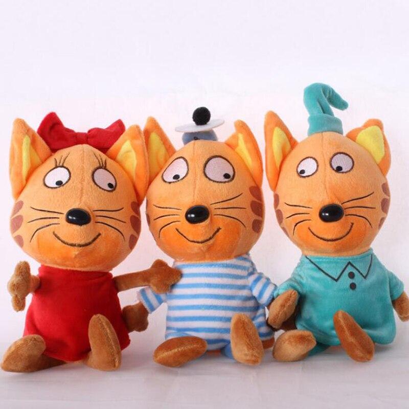 Último ruso feliz tres gatitos animales suaves dibujos animados gato juguetes de peluche para niños regalo muñeca 20cm 30cm