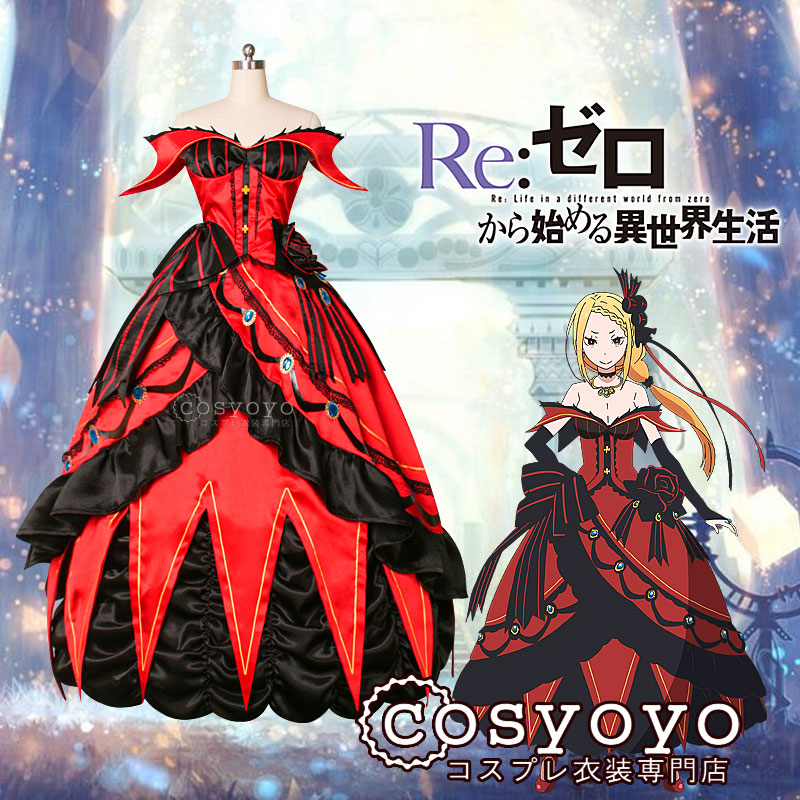 Anime! Re:Life in a different world from zero Priscilla Barielle Lovely Lolita Dress Gorgeous Uniform Cosplay Costume Free Ship