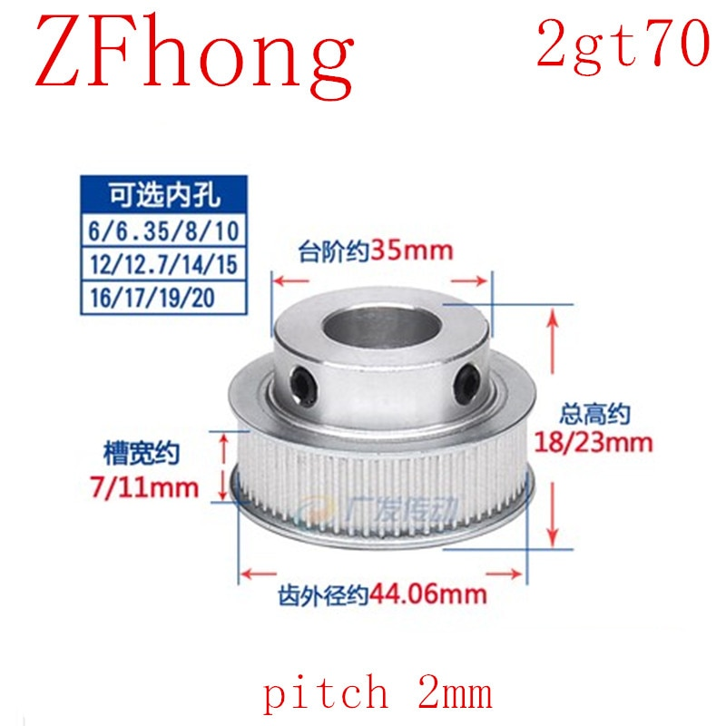 1pc GT2 2GT70 Timing Pulley 70 teeth Bore 5mm 6mm 6.35mm 8mm 10mm 12mm 14mm 15mm for width 6mm/10mm Belt