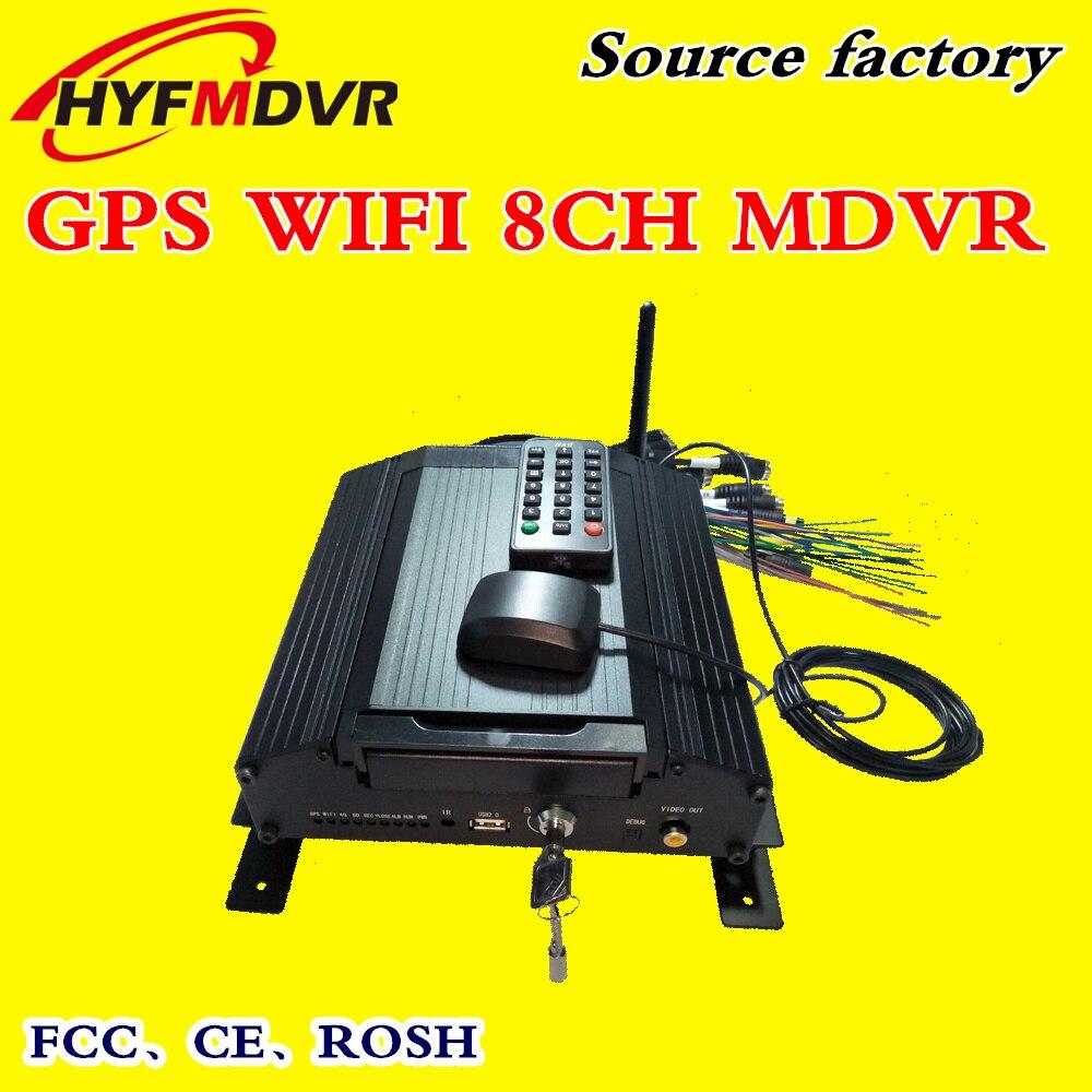 8 canales Disco Duro vehículo grabadora de vídeo WiFi vehículo monitoreo host GPS equipo de posicionamiento remoto marketing Directo