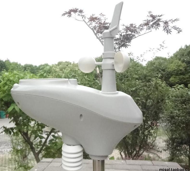 Interface de Conexão Com Fio Estação meteorológica RS485 Direção da Velocidade Do Vento Chuva Luz de Temperatura e Umidade