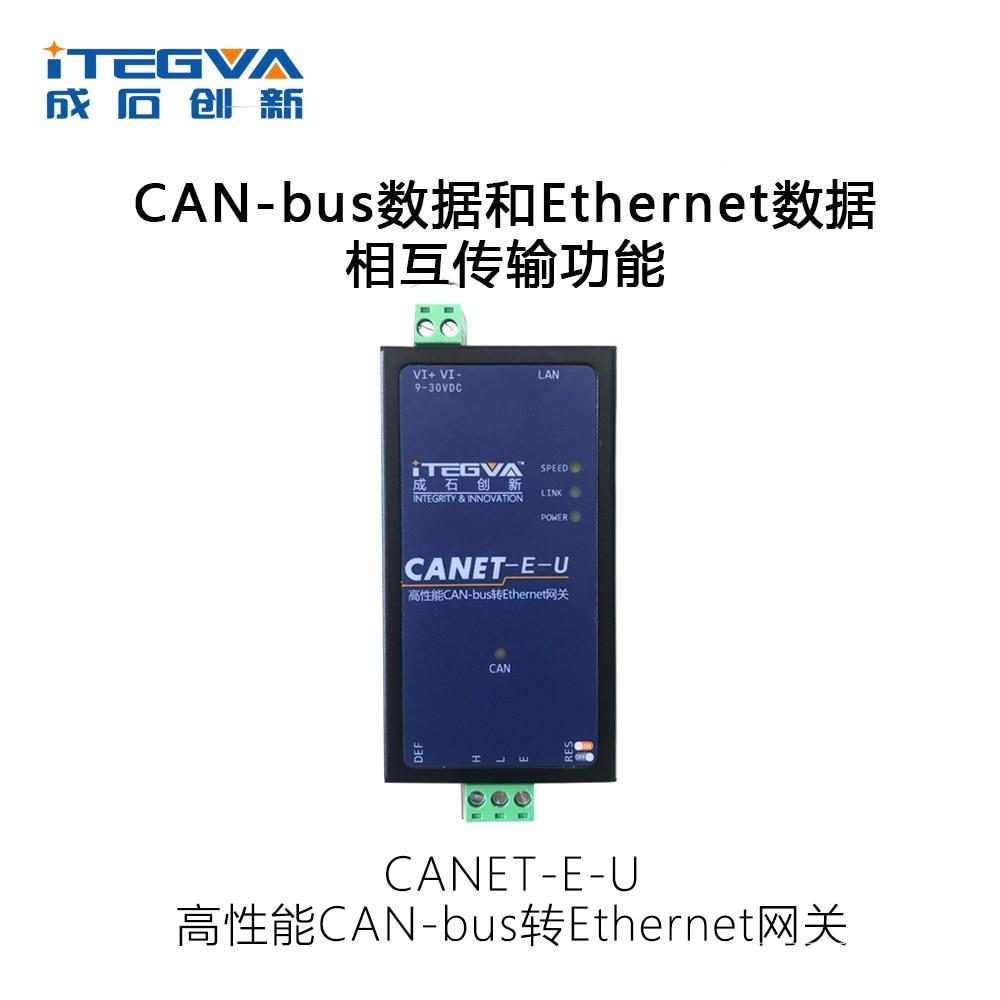 CANET-E-U إيثرنت إلى يمكن وحدة ميناء في CANbus إلى إيثرنت بوابة