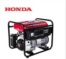 HONDA Honda-groupe électrogène à essence 3kw EL3600CX, petit contrôle de linondation domestique et générateur de secours aux catastrophes