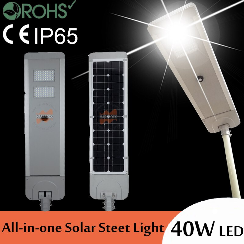 40W LED All-in-one solar street light with infrared sensor brightness sub-regulation 70W solar panel 33AH battery
