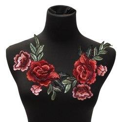2 pçs/lote diy roupas busto vestido remendos rosa flor colar floral costurar no remendo bonito applique crachá bordado tecido adesivo