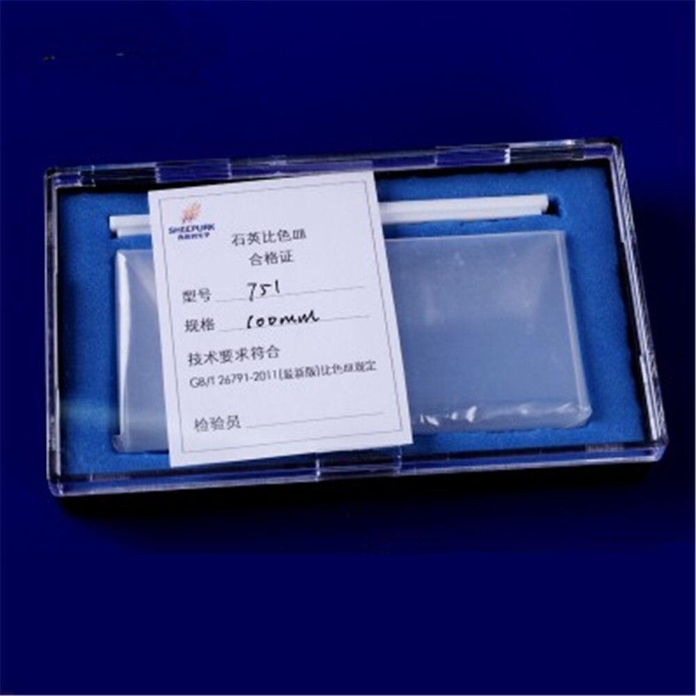 1Pcs 100mm Path Length JGS1 Quartz Cuvette Cell With Lid For Spectrophotometers 2pcs jgs1 melt quartz cuvette with lids 2mm spectrometer cell cuvette sided translucent with ptfe lid with box package