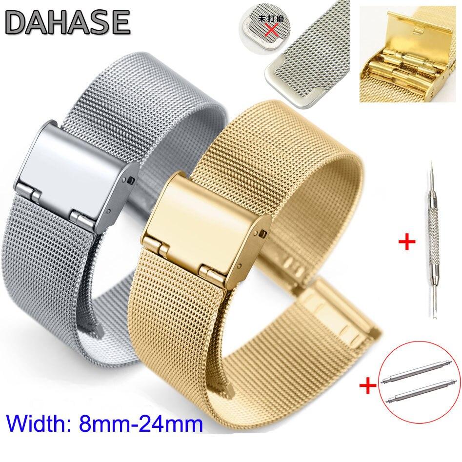 8mm 10mm 12 13 14 15 16 17 18 19 20 21 22 23 24 pulsera Milanese Loop (42mm de acero inoxidable banda de reloj de malla Correa con hebilla de liberación pines