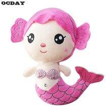 OCDAY 12cm peluche sirène poupées courbe queue jouets pour filles belle peluche princesse PP coton jouet pour enfants bébé poupée pour mariage